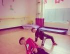 4-18岁舞蹈零基础培训 成人舞蹈瑜伽培训