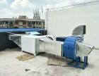 抽风系统新设备新安装新方案新设计商场抽排风设备