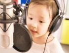 美式小小合唱团-欧美唱法培训-还原最美童声培训-筝流行
