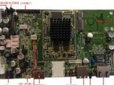 i.MX6飞思卡尔ARM架构安卓主板