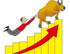 凤凰股票现户 今日头条股票现户 新浪股票户 股票推广渠道