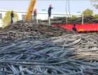 澄海废旧通讯电缆回收