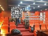 消防 红门影院 工程招标-惠影 3D消防支队红门影院设备
