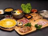 哈哈碳都韩式家庭烤肉,让你重新定义满足