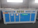 家具厂喷漆房废气净化装置uv光氧净化器