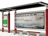 供应灯箱公交站亭阅报栏玻璃耐力板专用四周过度修饰点状边条