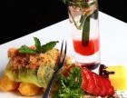 学到日韩料理培训到青岛日韩料理培训学校-品尚西餐料理培训学校