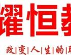 昆明理工大学2017年成人高等教育招生简章