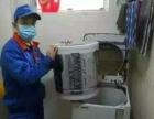 专业清洗家电 油烟机 热水器 洗衣机 空调