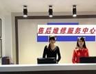 欢迎进入-TCL燃气灶(维修中心~焦作各点~售后服务网站电话