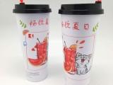700ml一次性注塑杯奶茶塑料杯冰冻饮料杯厂家批发