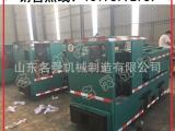 山东名舜生产5T蓄电池电机车 电机车生产厂家