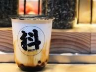 抖茶饮品大陆运营总部!抖茶饮品全国连锁加盟