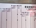 永仁县文汇路9号 商业街卖场 49平米