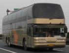 从南宁到巫溪大巴/客车(需要多长时间?南宁车站时刻表