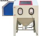 深圳手动喷砂机 小型喷砂机 手动喷砂机价格