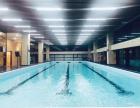 福清高端健身房,康潮游泳健身