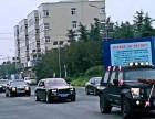 上海租赁乔治巴顿酒店接送 上海借用乔治巴顿单位用车