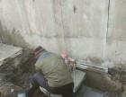 海淀区专业室内拆除 墙体静力拆除
