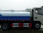 绿化洒水喷洒车环卫垃圾车小型加油车厂家供应