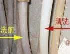 专业清洗地暖 服务全锦城
