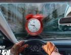 汽车智能加速器,爱车动力升级**Cammus加速器