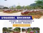 云浮市国通机动车驾驶培训有限公司