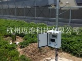 田间小气候自动观测仪 MH-NT 杭州迈煌科技值得信赖