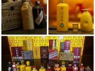 贵州茅台镇白酒是中国较高档的白酒吗 有哪些优点
