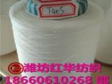 环锭纺细旦涤纶纱32支40支45支48支0.8D细旦涤纶纱