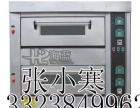 平顶山汝州商用烤箱-新南方烤箱