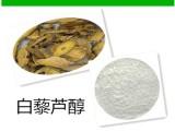 高品质白藜芦醇98% 纯天然虎杖提取物 专业植提厂家直销