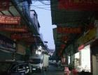 干鲜果批发市场 商业街卖场 180平米