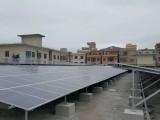 广东晶天光伏组件3至5KW家用光伏发电350W太阳能板