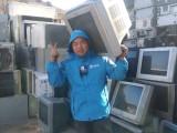 深圳旧家电 办公设备 电子产品 废钢等上门回收