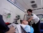 昌平救护车出租 北京昌平区医院120救护车出租中心