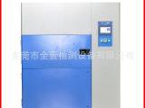 可程式恒温恒湿机 工业车间风冷型恒温恒湿机 恒温恒湿试验机