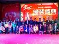 深圳周边专业组织户外拓展训练+年会会议一日游