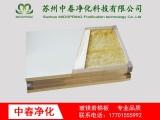50mm硫氧镁夹芯彩钢板 硫氧镁防火保温板 硫氧镁复合夹芯板
