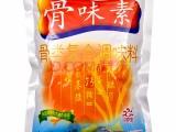 黑龙江肉灌制品调味料厂家,百益轩