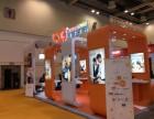 苏州无锡上海展台搭建公司