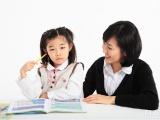 小学补习来找花桥小吕老师上门一对一