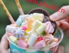 北京珠荟啡奶茶较新加盟条件及加盟流程资料详解