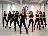 零基础学舞蹈