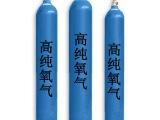 观澜龙华工业气体厂家,高纯氧气供应,99.5%瓶装氧气,特种气体