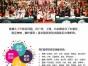 义乌思凯国际商务服务公司代理公司注册