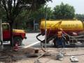 广饶县高压清洗管道清淤公司清理化粪池淤泥污水处理价格