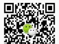 【dq冰雪皇后】冷饮热饮加盟店排行榜 一店顶多店