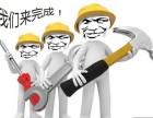 深圳南山水电安装,专业维修,全天在线/上门快
