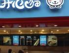 上海开心猫串串加盟费多少钱 廖记棒棒鸡开心猫加盟